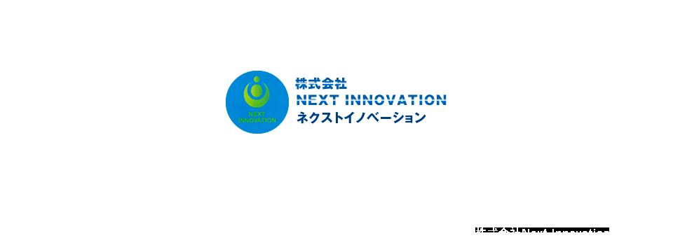bnr_next_innovation