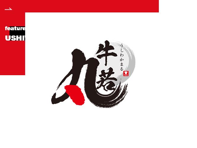 bnr_ushiwakamaru