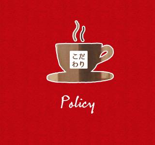 sp_bnr_half_policy_bg