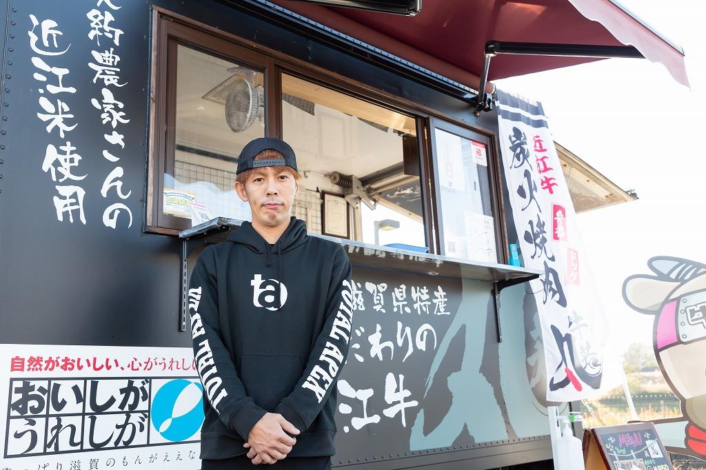 牛若丸 (37)