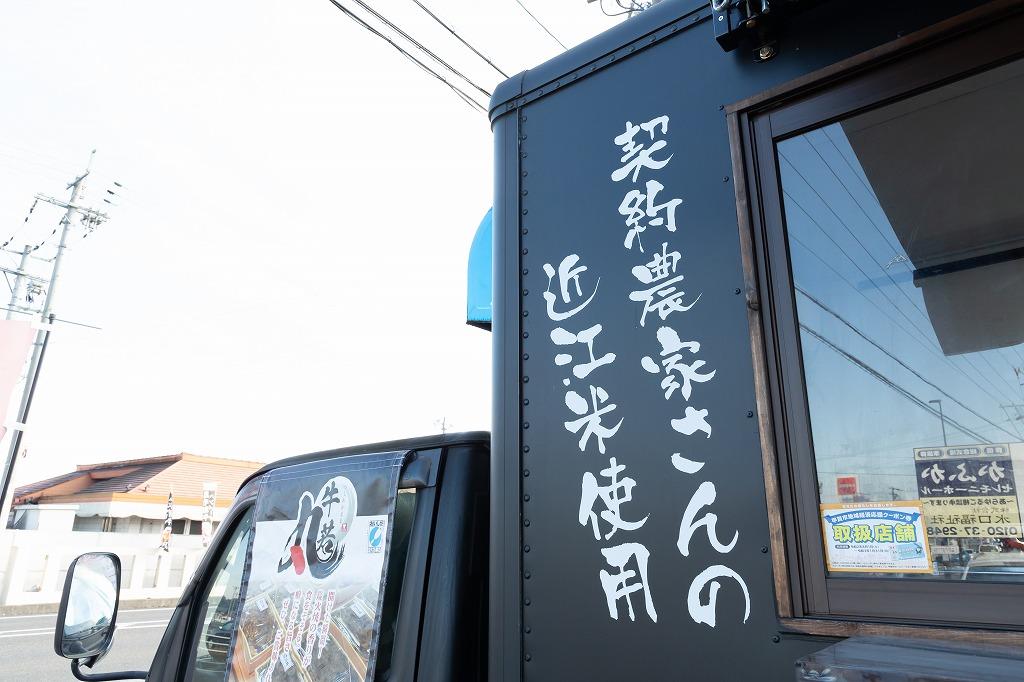 牛若丸 (4)